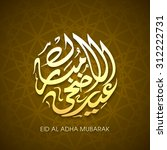 calligraphy of arabic text of... | Shutterstock .eps vector #312222731