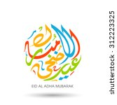 Calligraphy Of Arabic Text Of...
