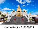 Wat Traimit   Temple Of The...