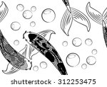koi chinese carp seamless... | Shutterstock .eps vector #312253475