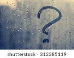 autumn rain  the inscription on ... | Shutterstock . vector #312285119