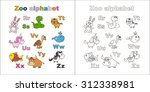 outline zoo alphabet to be... | Shutterstock .eps vector #312338981