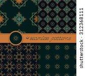 vector set of decorative... | Shutterstock .eps vector #312368111