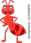happy ant cartoon  | Shutterstock . vector #312430859