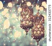 lantern    Shutterstock . vector #312433775