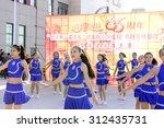 luannan   september 29 ... | Shutterstock . vector #312435731