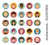 set of diverse round avatars... | Shutterstock . vector #312437831