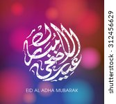 calligraphy of arabic text of... | Shutterstock .eps vector #312456629