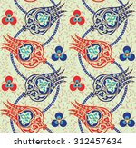 seamless traditional turkish... | Shutterstock .eps vector #312457634