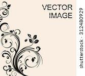 floral ornament. decorative... | Shutterstock .eps vector #312480929