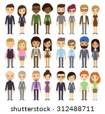 set of diverse business people... | Shutterstock . vector #312488711