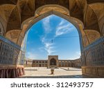 Small photo of Jameh or Friday Mosque of Isfahan, Iran