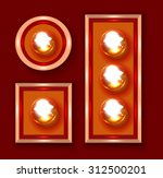 marquee lights | Shutterstock .eps vector #312500201