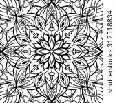 template for stained glass.... | Shutterstock .eps vector #312518834