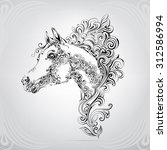 the head of a horse in an...   Shutterstock .eps vector #312586994
