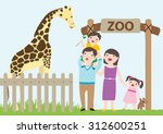 happy family visiting zoo ... | Shutterstock .eps vector #312600251