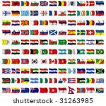 collection of flags from around ... | Shutterstock . vector #31263985