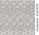 seamless tribal pattern. hand... | Shutterstock .eps vector #312679535