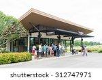 chiang rai  thailand     ... | Shutterstock . vector #312747971