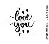 vector hand drawn lettering... | Shutterstock .eps vector #312761201