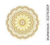 vintage golden pattern for the... | Shutterstock .eps vector #312761819