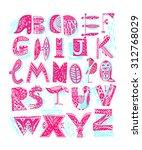 decorative font. book... | Shutterstock .eps vector #312768029