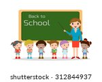 teacher and school kids  kids... | Shutterstock .eps vector #312844937