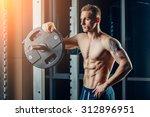 closeup portrait of a muscular... | Shutterstock . vector #312896951