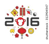 vector concept of the year of... | Shutterstock .eps vector #312904547