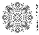 vector beautiful deco mandala....   Shutterstock .eps vector #312918095