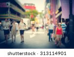 blurred image for background  ... | Shutterstock . vector #313114901
