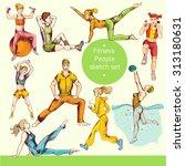 fitness people sport training...   Shutterstock . vector #313180631