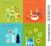 arabic culture design concept... | Shutterstock . vector #313182101