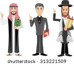 priest   mullah  rabbi. | Shutterstock .eps vector #313221509