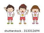 children get a medal | Shutterstock .eps vector #313312694