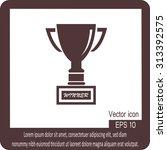 cup premium illustration icon | Shutterstock .eps vector #313392575