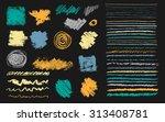big set of chalk brushes. hand... | Shutterstock .eps vector #313408781