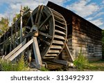 The Grist Mill At Keremeos ...