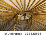 ger interior | Shutterstock . vector #313530995