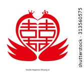 chinese character double... | Shutterstock .eps vector #313560575