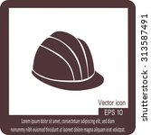 safety hard hat | Shutterstock .eps vector #313587491