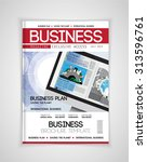 cover of business magazine ... | Shutterstock .eps vector #313596761