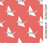seamless vector  pattern with... | Shutterstock .eps vector #313617269