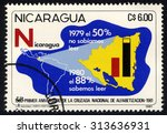 Small photo of NICARAGUA - CIRCA 1981: Stamp printed by Nicaragua, shows Fight against Illiteracy, Map of Nicaragua, circa 1981