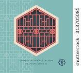 chinese window tracery hexagon...   Shutterstock .eps vector #313705085