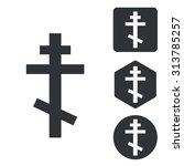 christian cross icon   Shutterstock .eps vector #313785257