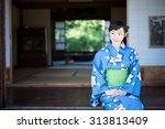 japanese kimono woman    Shutterstock . vector #313813409