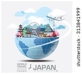 japan landmark global travel... | Shutterstock .eps vector #313841999