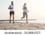 running people   woman and man... | Shutterstock . vector #313881527