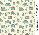 set of hand drawn houses.... | Shutterstock .eps vector #313982351